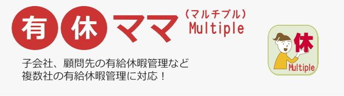 header_multi